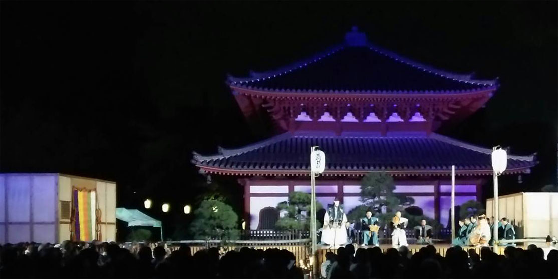 32nd_ashikaga_takiginoh