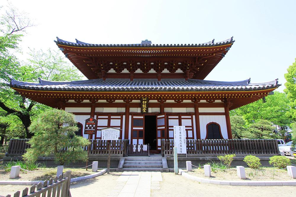 鑁阿寺_経堂